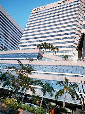 メリア ヤンゴン ホテル 外観 Melia Yangon