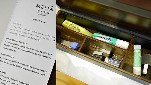 メリア ヤンゴン ホテル Melia Yangon 部屋 枕 メニュー 文房具