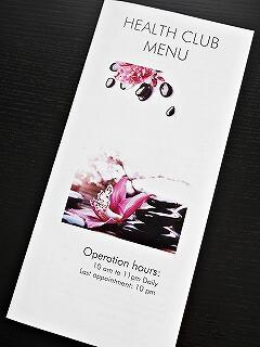ミャンマー ヤンゴン シャングリラ ホテル マッサージ メニュー 値段