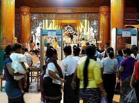 ミャンマー ヤンゴン シュエダゴン・パゴダ 北門 入り口 セキュリティチェック