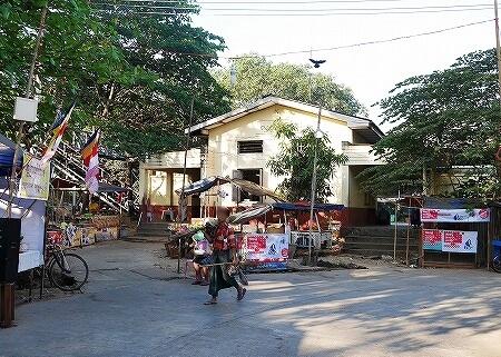 ミャンマー ヤンゴン 環状線 Hledan駅 レーダン駅