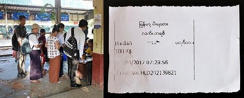 ミャンマー ヤンゴン Hledan駅 レーダン駅 切符売り場