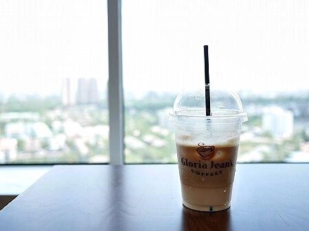 ヤンゴン Gloria Jean's Coffees グロリアジーンズコーヒー カフェ アイスラテ