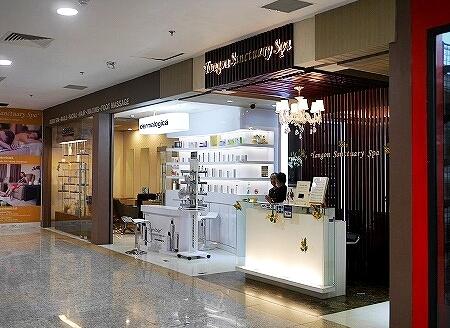 ミャンマー ヤンゴン サンクチュアリースパ ミャンマープラザ店