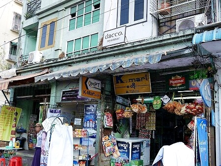 ミャンマー ヤンゴン dacco. おすすめ お土産屋