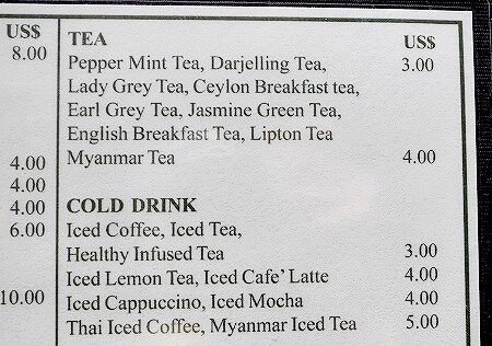 ミャンマー ヤンゴン チャトリウムホテル ロビーラウンジ カフェ ドリンクメニュー