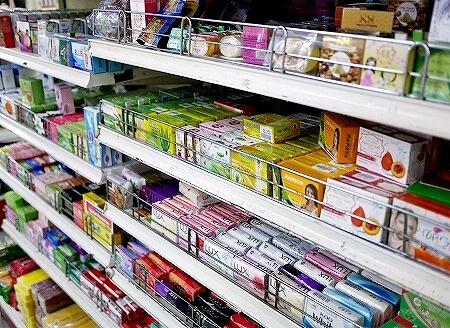 ミャンマー ヤンゴン スーパー SUPER ONE お土産 石鹸