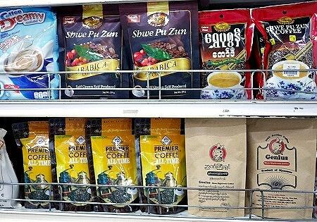 ミャンマー ヤンゴン スーパー SUPER ONE お土産 コーヒー