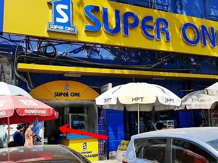 ミャンマー ヤンゴン スーパー SUPER ONE 入り口