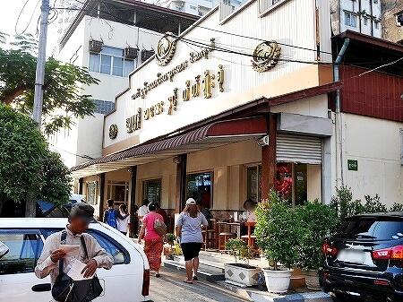 ミャンマー ヤンゴン Shwe Pu Zun カフェ