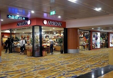 ヤンゴン国際空港 第1ターミナル お土産屋 ARTISAN