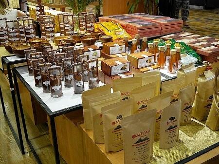 ヤンゴン国際空港 第1ターミナル お土産 ARTISAN コーヒー