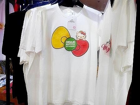 ミャンマー キティちゃん Tシャツ お土産