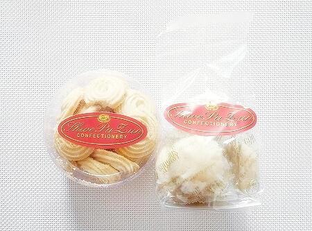 ミャンマー ヤンゴン Shwe Pu Zun ベーカリー ジンジャークッキー ナンカタインクッキー