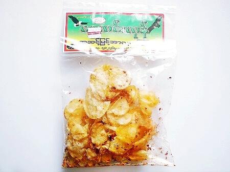 ミャンマー ヤンゴン スーパー おすすめ ポテトチップス