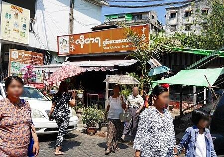 ミャンマー 日傘