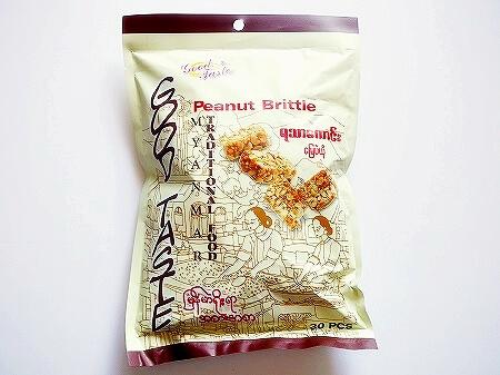 ミャンマー スーパー お土産 ピーナッツ菓子 GOOD TASTE