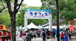 【日本】「ラオスフェスティバル2017」に行ってきました♪