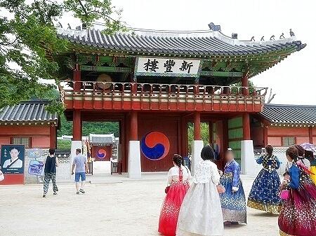 水原華城 華城行宮 韓服体験 チャングム Jangem チマチョゴリ レンタル