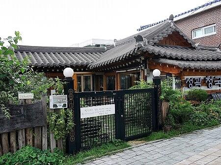 水原 チョングッチャン 城郭食堂(성곽식당) 納豆鍋