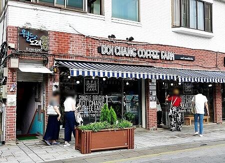 韓国 水原 DOI CHANG COFFEE FARM カフェ コーヒー
