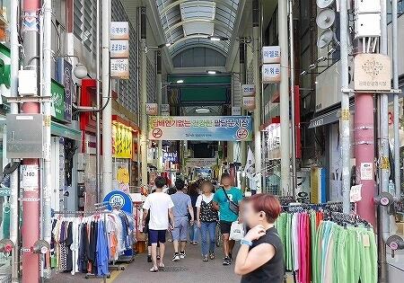 韓国 水原 伝統市場