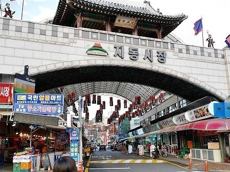 韓国 水原 池洞市場