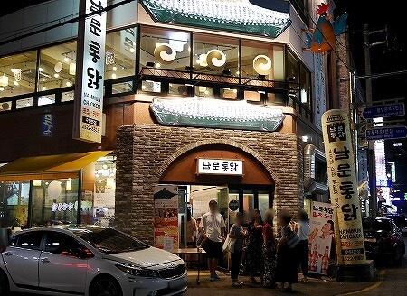 韓国 水原 チキン通り 南門チキン 남문통닭