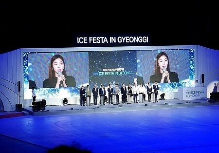 韓国 アイスショー