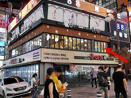 ソルビン 京畿光明鉄山店 설빙 경기 광명철산점