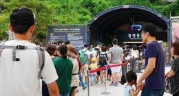 来場者1日2万人!韓国「光明洞窟」の人気がすごい!理由分からず