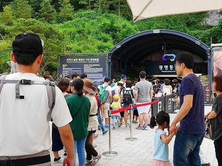 韓国 光明洞窟