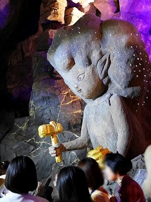 韓国 光明洞窟 妖精 アイシャ