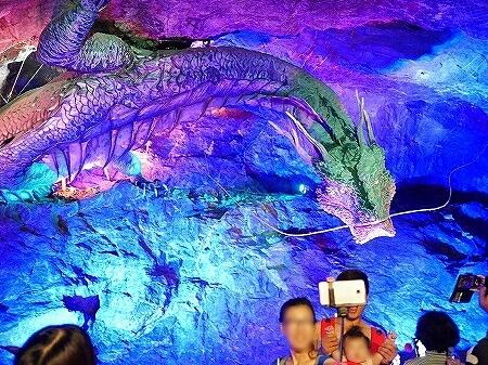 韓国 光明洞窟 龍