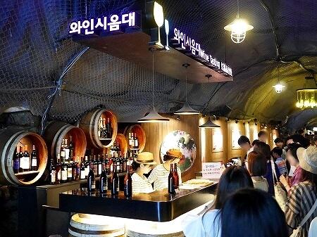 韓国 光明洞窟 ワイン洞窟 試飲