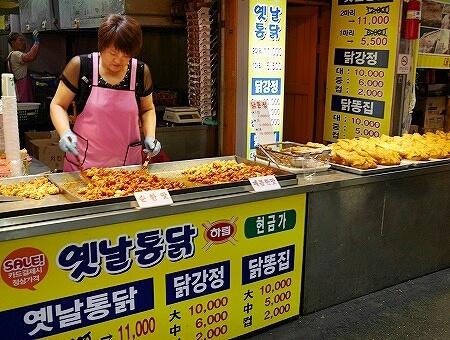 韓国 光明伝統市場 チキン