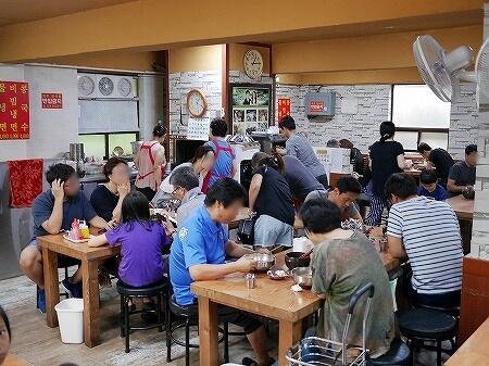 韓国 光明伝統市場 ホンドゥケカルグクス(홍두깨칼국수) 店内 2階