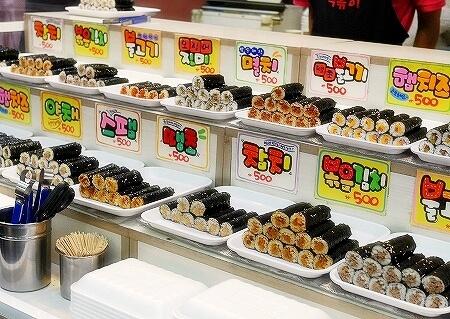 韓国 光明伝統市場 キンパ 海苔巻き