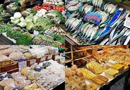 韓国 光明伝統市場 パン屋 豆 野菜 魚