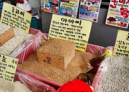 韓国 光明伝統市場 亜麻仁油