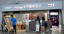韓国、仁川空港の手荷物預かり所の場所・料金・営業時間