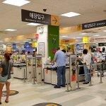 仁川空港 Eマート イーマート e-mart スーパー