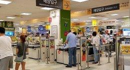 韓国、仁川空港から近くのスーパー「Eマート」への行き方・戻り方♪(無料バス利用)