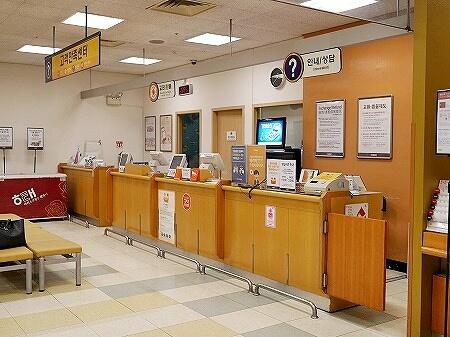 仁川空港 Eマート イーマート e-mart スーパー タックスリファンド