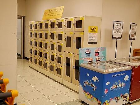仁川空港 Eマート イーマート e-mart スーパー コインロッカー