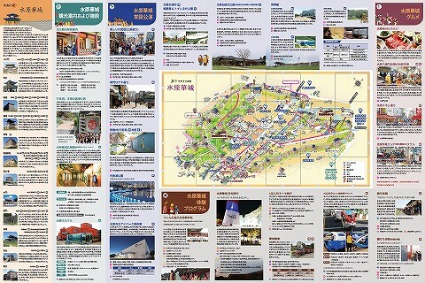 水原華城 日本語案内 地図 マップ map