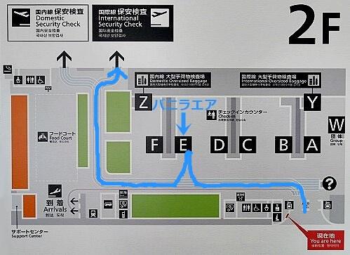 バニラエア チェックイン 成田第3ターミナル 地図