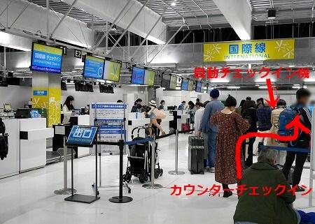 成田空港第3ターミナル バニラエア チェックイン