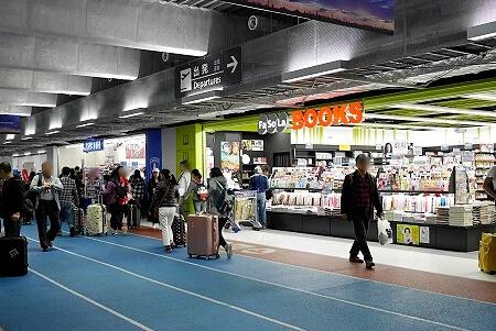 成田空港第3ターミナル 本屋 ローソン お店