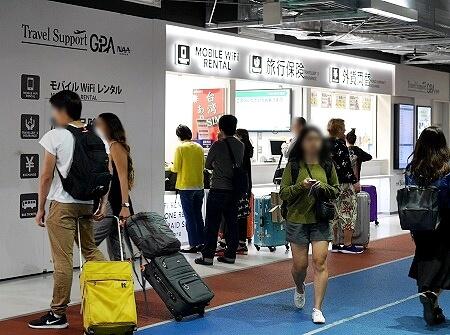 成田空港第3ターミナル モバイルwifiレンタル 旅行保険 外貨両替